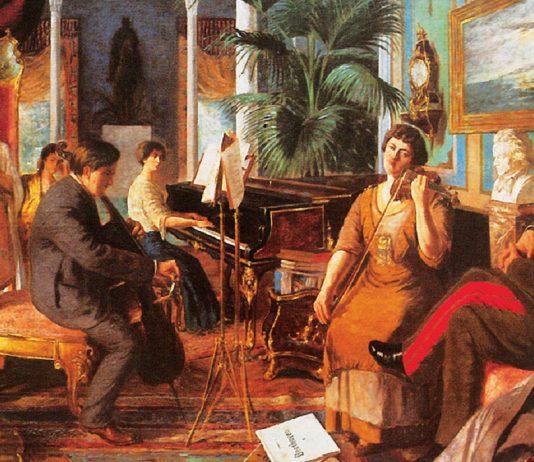 Osmanlı Klâsik Batı Müziği Türk Musikisi Eğlence Sanat Kültürü Eski Tarihi Saray İstanbul Resimler Ottoman Empire Görsel Şarkı Eserler Piyano Konser