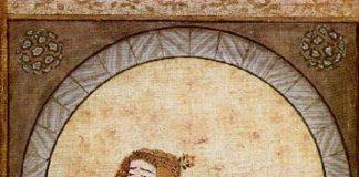 Osmanlı Sarayı Hanedanı Beste Müzikle İlgili Kadın Müzisyen Orkestrası Hanedan Saray Kadınları Sultanları Hanımları Kızları Müzik Çalışmaları Beste Turkish Ottoman Music