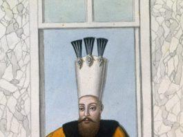 Sultan I.Mahmud Edebi Nesir Musiki Ve Bestekar Sanat İlgisi Ve Üslûbu