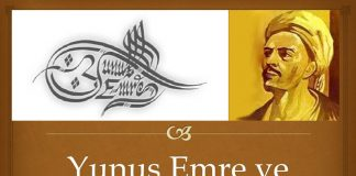 Yunus Emre Kimdir. Şair Tasavvuf Adamı Hayatı Eserleri Şiirleri Halk Ozanı. Edebiyatı Sözleri Düşünceleri Kişiliği Tekke Yaşam