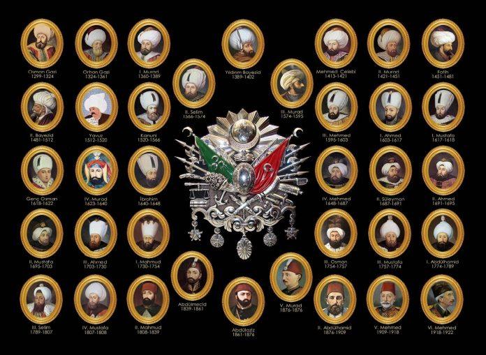 Osmanlı Padişahları Doğumu Ölümü Kabri Ve Vefat Nedeni Nedir. Tüm Osmanlı Sultanları Doğum Mezarı Nerede Vefatı Ölüm Sebebi Nelerdir Sultanları Listesi Saltanat Yılları