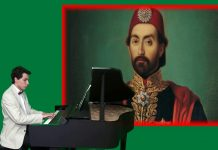Milli Marş MECİDİYE MARŞI Osmanlı İmparatorluk Marşları, Ottoman National Anthem Hymne-Nationalhymne