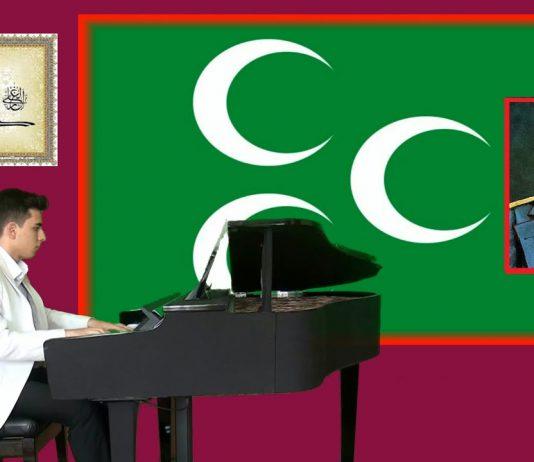 GRANDE MARCHE / MARŞ-I ALİ / Sultan 2. Abdülhamid 25. Yıl-Cülus Töreni Marşı. Osmanlı-Ottoman Music