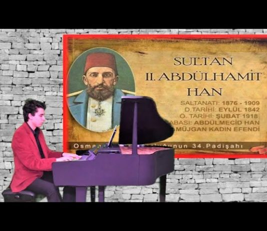HAMİDİYE MARŞI Milli Marş, Beste: Necip Paşa, Osmanlı Ulusal Resmi Marşları, Ottoman İmperial Anthem